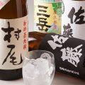 村尾や佐藤などプレミア焼酎をご用意!九州の銘酒も厳選仕入れ!