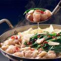 ◆醤油味or明太味が選べる博多もつ鍋◆