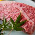 美しいサシの入った上質なお肉はとろける舌触りが楽しめます