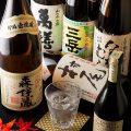【厳選の地酒】%0A福岡・九州に加えて料理に合うお酒をご用意