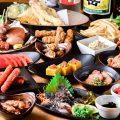 【食べ飲み放題】%0A多彩な料理が30種!2,960円(税抜)でご提供