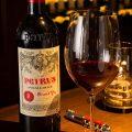 【豊富なワイン】%0A高級ワインもグラスで気軽に楽しめるのが魅力