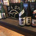 ☆拘りの日本酒メニュー☆