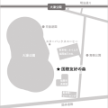 開催地:大濠公園 国際友好の森(福岡市美術館北庭)