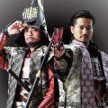 来賓:熊本城おもてなし武将隊 加藤清正 黒田官兵衛