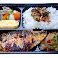 梅山鉄平食堂 博多店/サバ塩焼き弁当