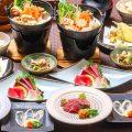 【宴会に!】名物料理を楽しめる2時間飲み放題付コース
