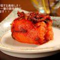 近年入手困難な北海道の助宗鱈の紅葉子のみを使用。