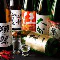 【地酒】手頃な価格で多彩な福岡の地酒をご堪能いただけます