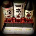 日本酒三種の飲み比べセット。日本酒の味をぜひ
