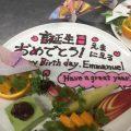 特別な日のお祝いに!プレートサービス!(要予約)