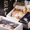 博多のお土産に便利なもつ鍋セット。お店の味をご家庭でどうぞ!