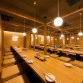 ゆったりとした作りのお席は宴会最大人数80人まで可能です!