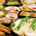 もつ鍋+刺し盛+鉄鍋餃子食放付 食べ飲み放題コース4000円!
