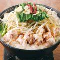 【大人気】愛され続ける美味しさ「魚民名物 もつ鍋」