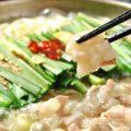 博多ならもつ鍋。名産地同様の味を出しております。