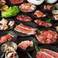 【食べ放題メニュー】焼肉からデザートまで全70品が食べ放題!