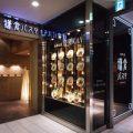 店舗は和風をイメージしたシックな造り。デートや記念日に!