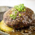 尾崎牛100%ハンバーグ宮崎産の幻とも呼ばれる最高牛肉です