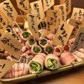 【やさい巻き串】は旬の素材を使って、約20種をご用意!150円〜