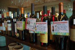 世界のワインがグラスで楽しめます!