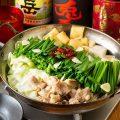 【旨味たっぷりの逸品】九州ならではの名物のもつ鍋もご用意