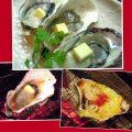 【冬季限定】オリジナル焼き牡蠣2味!牡蠣好きはトライ!!