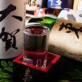全国各地から入荷する地酒や、焼酎の種類も豊富です。