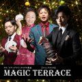 【月・水・金曜日】マジシャン軍団が皆様の宴会を盛り上げます!