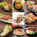 九州料理を満喫