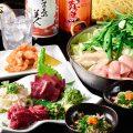 【コース】九州の味覚を一通り楽しめるコースを各種ご用意!