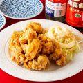 【鶏肉料理】じゅわっと肉汁溢れる「鶏肉唐揚」を召し上がれ