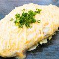 白いトンペイチーズ焼き