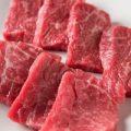【赤身へのこだわり】肉本来の味をご堪能ください
