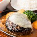 佐賀県産和牛と宮崎豚の合挽肉を使用した肉汁溢れるハンバーグ