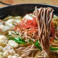 【博多名物】コースでも楽しめる特製もつ鍋!〆はなんとお蕎麦