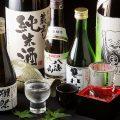 【豊富なドリンク】お料理に合う様々な種類のお酒を多数ご用意