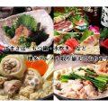 糸島の美味しいものを西中洲の隠れ家で