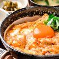 【親子丼御膳】濃厚なコクのある卵を使用◎お箸が止まりません