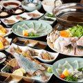 ■宴会コース■ふぐ料理を思う存分お楽しみください