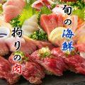 旬の鮮魚や自慢の肉寿司など絶品料理を取り揃え!