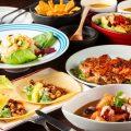 色々な料理が堪能できるメキシカンコースはお得!
