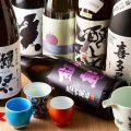 【日本酒】定番から希少酒・季節酒まで多数取り揃えております