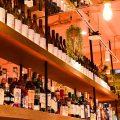 【ワイン】記念日など大切な日を彩るボトルワインも完備