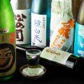 【厳選日本酒】気分やお好みを伺いぴったりの一杯をご紹介