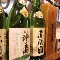 【全国各地の日本酒】お魚にあう日本酒を全国から取り揃え!