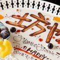 【テーブルアート】心をこめたプレートで大切な日をお祝い♪