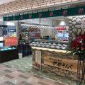 博多駅、博多阪急、天神三越、空港などでお土産も買えます!